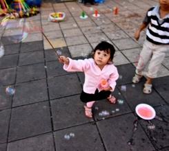 Bubble Kids 18052365410[H]