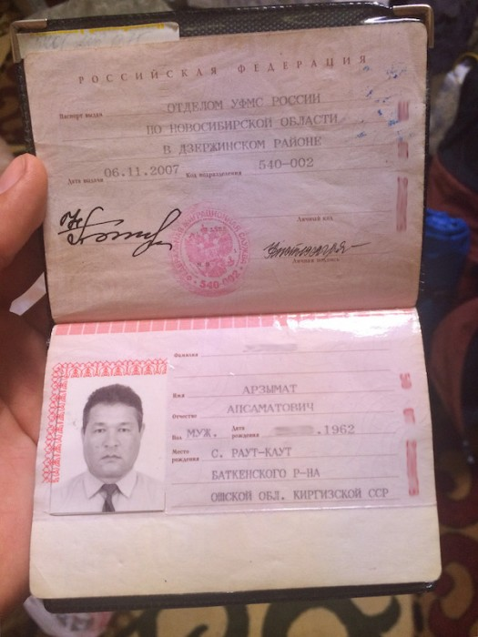 Azviny's passport