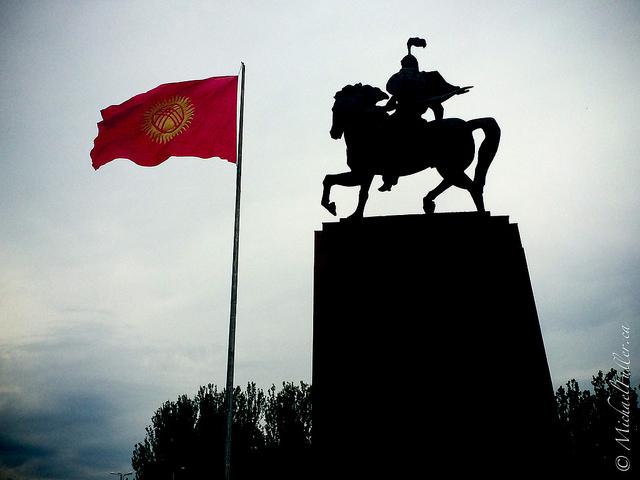 Manas and Kyrgyzstan flag in Bishkek