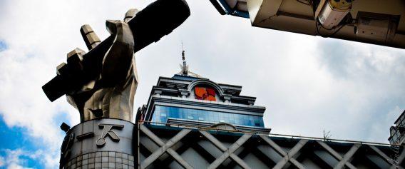 CCTV outside KTV